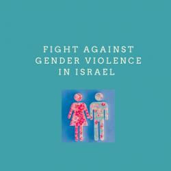 fight_against_gender_violence_in_israel