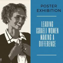 Poster- Leading Israeli Women Making a Difference